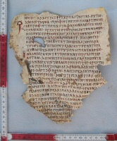 Sheet of Greek text from SR022.A